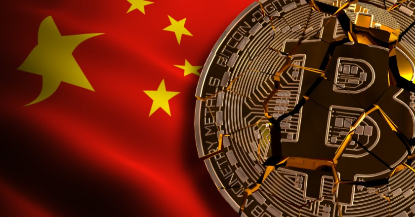 China Flag with Broken Bitcoin Coin